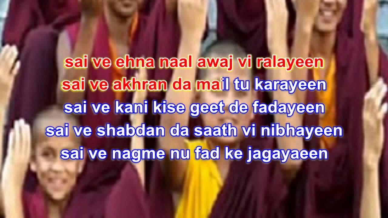 Mehfil e sartaj mp3 songs download.