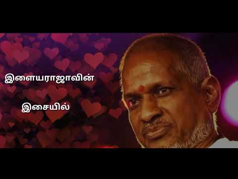 Nee partha parvaikkoru nandri tamil lyrics video -  Hey ram