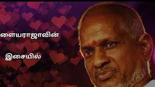 Nee partha parvaikkoru nandri tamil lyrics video -  Hey ram