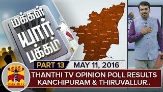 Makkal Yaar Pakkam : Constituencies wise Opinion Poll Results | Part 13 | (11/5/2016) – Thanthi TV