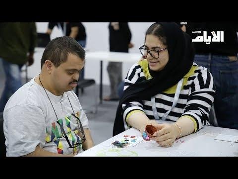 تعزيز القدرات القيادية للشباب والمهارات الشخصية لذوي الاحتياجات الخاصة في «مدينة  2030»  - 12:22-2018 / 7 / 17