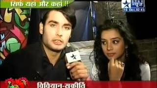 Pyaar Ki Ye Ek Kahaani 17th December SBS Abhay Piya Misunderstanding and offscreen nokJhok ) mp4