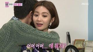Download Video Surprise hug, Jin-woon♥Jun-hee 정진운-고준희 #We Got Married MP3 3GP MP4
