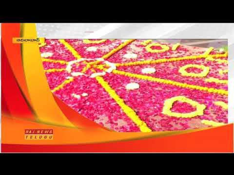 ఆదిలాబాద్ వార్తలు || Adilabad Reporter News || 24th October 2018 || Raj News