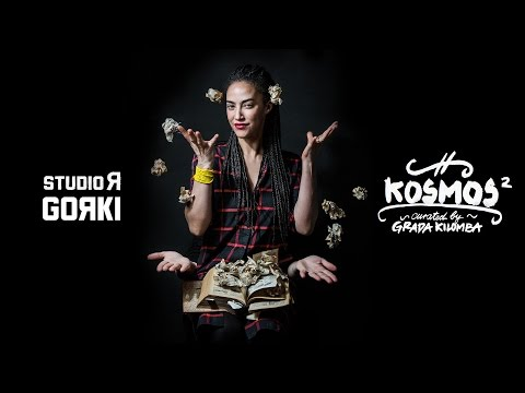 KOSMOS²  LABOR #1- #8, curated by Grada Kilomba