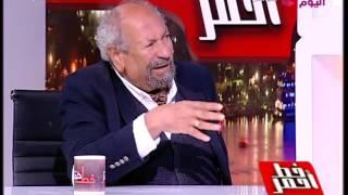 الشهابي لـ'سعد الدين إبراهيم': 'انت عراب الإخوان.. «فيديو»