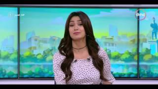 8 الصبح - آخر أخبار الفن والرياضة والسياسة - حلقة الجمعة 21-7-2017