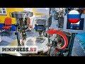 Поделки - 🔥Розлив жидких фармацевтических препараторов в маленькие флаконы из пластика Minipress.ru