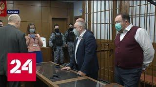 Легко отделался: депутат-мошенник Олег Шереметьев получил 4 года условно - Россия 24