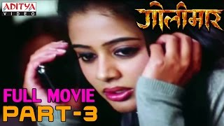 Golimaar Hindi Movie Part 3/13 - Gopichand, Priyamani