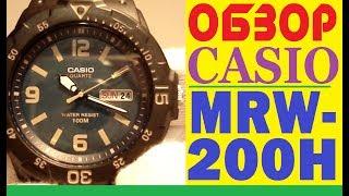 Обзор Casio MRW-200H инструкция к часам