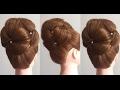 Wedding Hair Style Tutorial  สอนเกล้าผมเจ้าสาวแบบตะกร้อทรงสูง โดย ภัครา ปิติปฐมสิน
