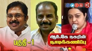 Puthiya Thalaimurai's opinion poll results for RK Nagar by-election 06-04-2017 Puthiya Thalaimurai TV