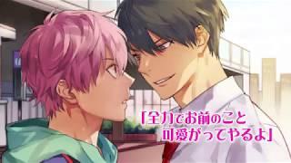 純BLゲーム『耽美喫茶(たんびきっさ)』公式PV