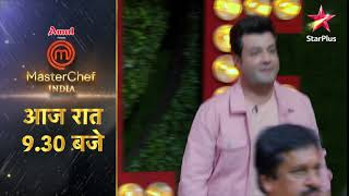 MasterChef India | Guess the winner