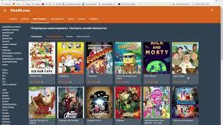 Kino50.com хороший сайт для просмотра фильмов и сериалов