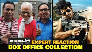 Saaho BOX OFFICE COLLECTION | Expert Reaction | Prabhas, Shraddha Kapoor | Sujeeth