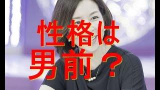 【下町ロケット】最終回に出演中の真矢みきさんの性格はやっぱり男前? ...