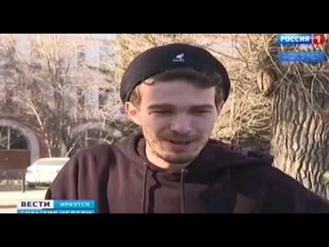 Выпуск «Вести-Иркутск. События недели» 05.04.2020