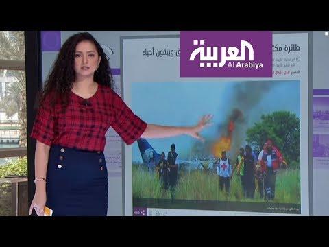 العربية.نت اليوم.. ممرضة سعودية وقصة أول مريض بحياتها  - 10:23-2018 / 8 / 2