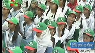 Millions singing national anthem (Amar Sonar Bangla)