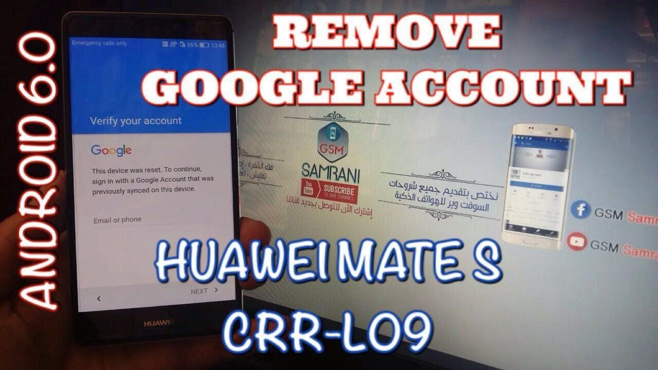 Huawei google account remove