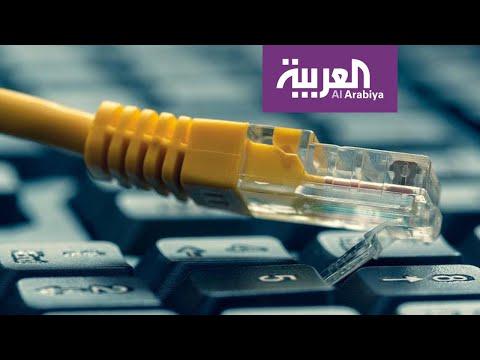 تفاعلكم | المتظاهرون العراقيون يهددون شركات الانترنت  - 17:58-2019 / 11 / 10