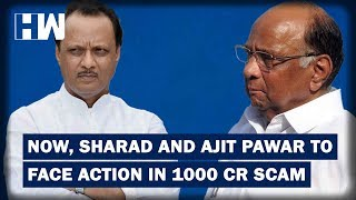 Maharashtra State Co-op Bank Scam: Sharad Pawar, Ajit Pawar to be booked in 1000 Crore case?