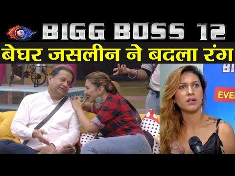 Bigg Boss 12:  Jasleen Matharu's shocking revelation on her relation with Anop Jalota | FilmiBeat Mp3