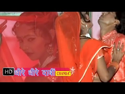 Bhojpuri Hot Song -  Dhire Daba Chatiya Dard Hota | Jawaniya Pahad Bujhala Travel Video