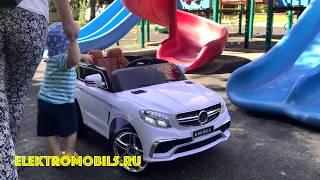 видео: Mercedes E009KX электро машина для детей на аккумуляторах