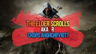 видео The Elder Scrolls 6 — дата выхода