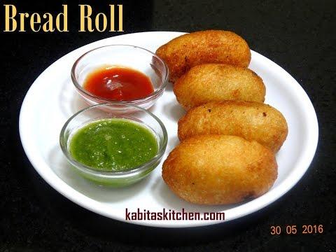 Bread Roll Recipe-Bread Potato Roll-Potato Stuffed Bread Roll-Quick and Easy Indian Snack Recipe