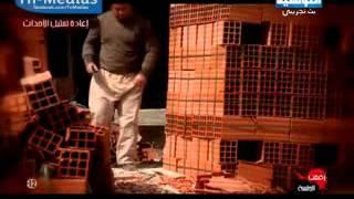 برنامج رفعت الجلسة : قضية الخيـــــــــــــانة : 16-10-2012