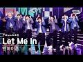 안방1열 직캠4K 엔하이픈 'Let Me In 20 CUBE' 풀캠 ENHYPEN Full Cam│@SBS Inkigayo_2021.01.10.