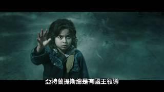 【水行俠】台灣首批口碑一致好評推薦