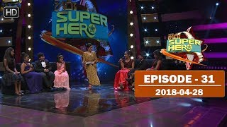 Hiru Super Hero | Episode 31 | 2018-04-28 Thumbnail