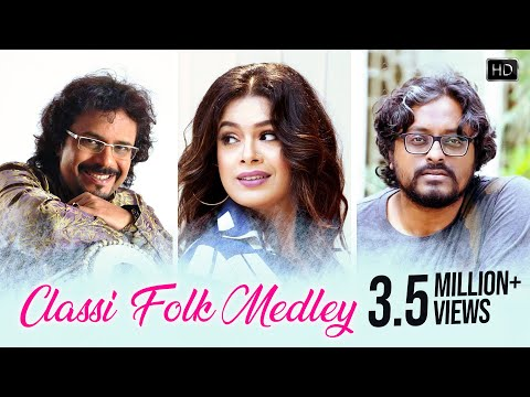 Classi - Folk Medley | Durga Sohay | Video Song | Timir | Iman | Bickram Ghosh | Arindam Sil