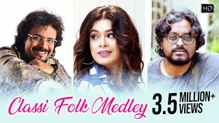 Classi - Folk Medley | Durga Sohay | বাংলা ফোক গান |Timir | Iman | Bickram Ghosh I Tonushree