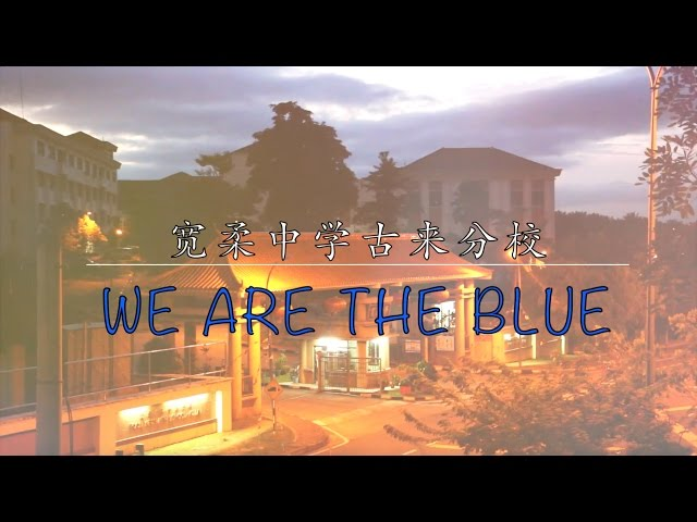 2016?????? ???? We Are The Blues