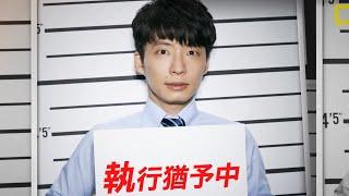 ムビコレのチャンネル登録はこちら▷▷http://goo.gl/ruQ5N7 人気作家・誉...