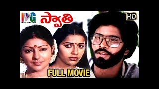 Swathi Telugu Full Movie | Suhasini | Bhanu Chander | Sharada | Online Movies | Indian Video Guru