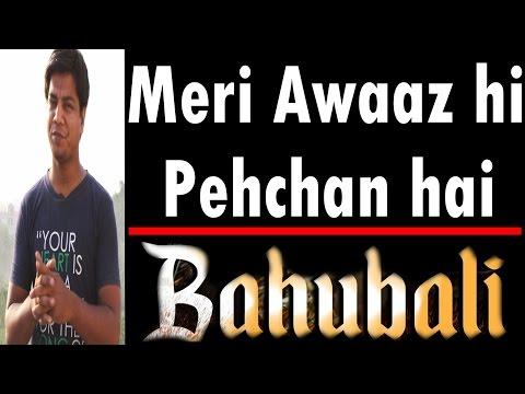 Dubbing Artist I Hindi I BAHUBALI