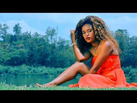 Mestawut  Adgeh  Sela  ሰላ  New Ethiopian Music 2017
