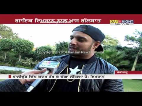 Singer Imran Khan | Interview