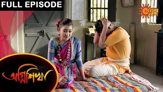 Agnishikha - Full Episode | 09 Feb 2021 | Sun Bangla TV Serial | Bengali Serial