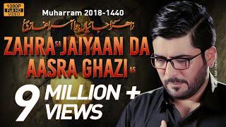 nohay-2018-zahra-jaiyan-da-asra-ghazi-mir-hasan-mir-new-noha-2018-noha-mola-abbas-nohay-2019