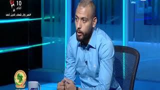 نمبر وان | شهاب الدين احمد لاعب الاهلي السابق :   رحيلي عن النادي مكنش لاسباب فنية