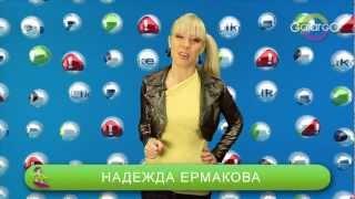 """Надежда Ермакова. Программа """"Серфинг"""" (анонс)"""
