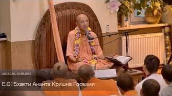 Шримад Бхагаватам 4.9.65 - Бхакти Ананта Кришна Госвами